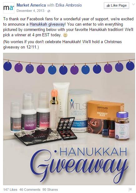 Facebook-Hanukkah-Giveaway-Campaigns